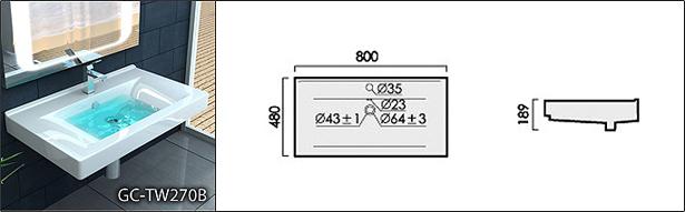 TW270B scheda tecnica